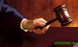Kitajskogo brakon'era budut sudit' v EAO