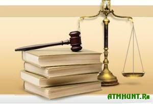 Skandal'naja ohota v dekabre 2012 g. v Moldove priznana nezakonnoj