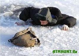 V Dnepropetrovske na rybalke 2 rybakov utonuli