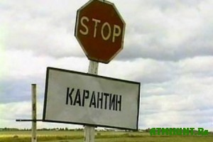 V Rjazanskoj oblasti karantin