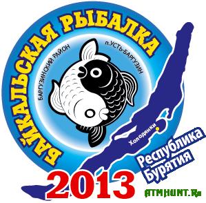Organizatory Bajkal'skoj rybalki hotjat nazvat' ee olimpijskoj v 2014 g
