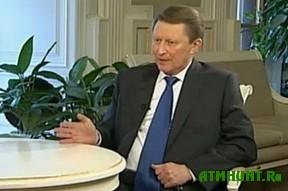 Sergej Ivanov vystupaet za zakon o redkih zhivotnyh