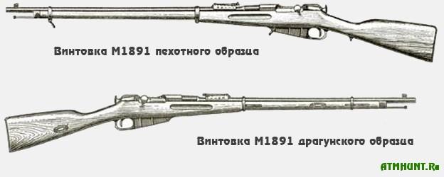 Vintovka_Mosina5