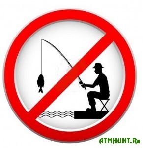 v-priazove-sostoitsya-dvuxmesyachnik-po-zapretu-lovli-ryby