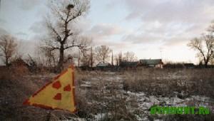 Ukrainskie jekologi hotjat sozdat' zapovednik v Chernobyle