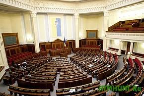 Ukrainskih deputatov ne volnuet istreblenie krasnoknizhnyh zhivotnyh