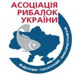 Logotip Associacija rybolovov Ukrainy