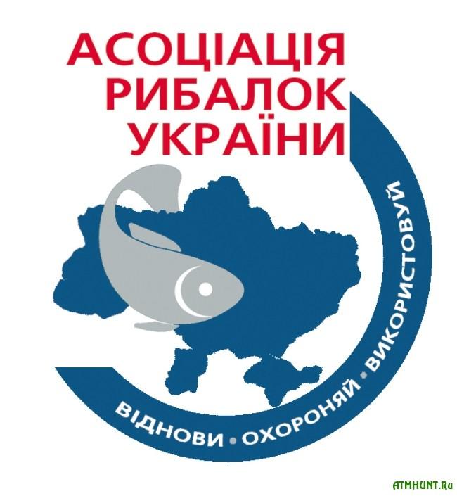 Logotip_Associacija_rybolovov_Ukrainy