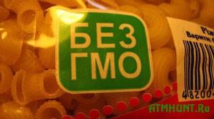 GMO v produktah