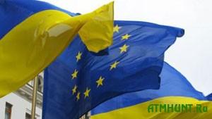 flag Ukrainy i ES