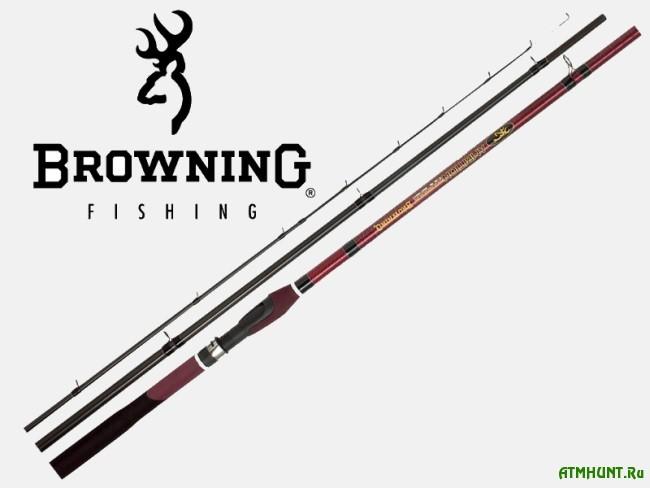 фидеры Browning