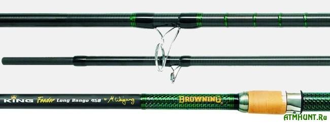 canne-browning-king-feeder-long-range