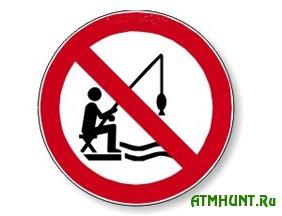Na Odesshhine s 1 aprelja vvoditsja zapret na rybnuju lovlju