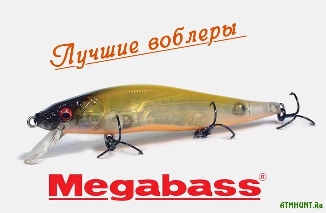 Лучшие воблеры Megabass