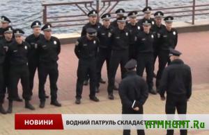 V Cherkassah zarabotal pervyj v Ukraine vodnyj patrul'